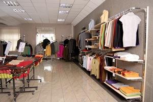 Фирмени магазини